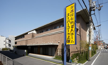 miキャプチャスーパー・コート三国