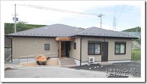 home3692-1[1]