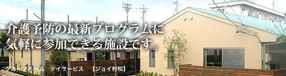 home5963-1[1]