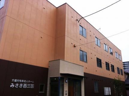 大阪市淀川区の介護付有料老人ホームみさき西三国イメージ