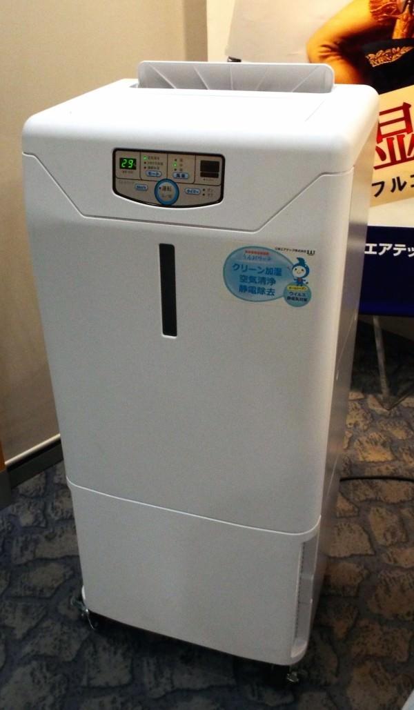 DSCF1114-600x1029