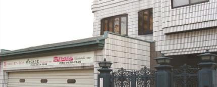 大阪市阿倍野区の老人ホーム グループホーム モアーマインド北畠イメージ