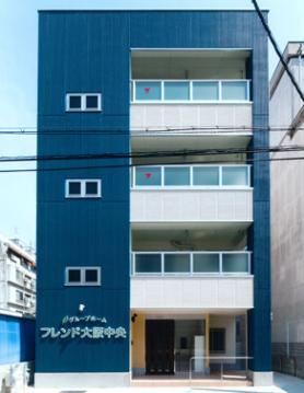 ooキャプチャグループホームフレンド大阪中央