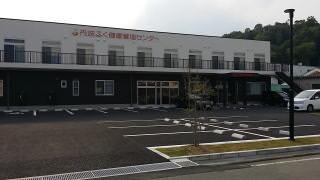 sakou_soto1