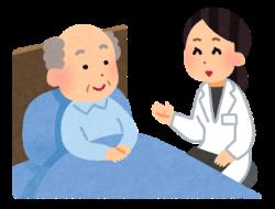 1訪問看護