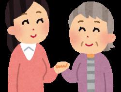 obaasan_woman_tasukeai (1)