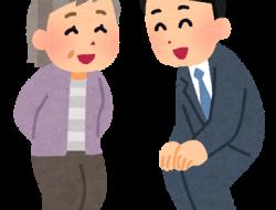 otoshiyori_kagamu