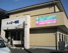 ハッピー明石2(兵庫県明石市)イメージ