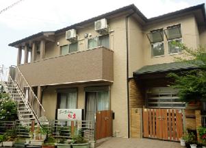グループホーム紅葉(兵庫県神戸市長田区)イメージ