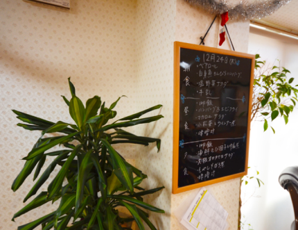 サービス付き高齢者向け住宅 ピースフリー箕面(大阪府箕面市)イメージ