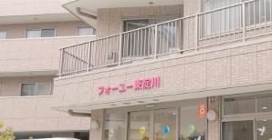 住宅型有料老人ホーム フォーユー東淀川(大阪府大阪市東淀川区)イメージ