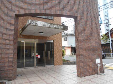 介護付有料老人ホーム エルダーハウス上前津(愛知県名古屋市中区)イメージ