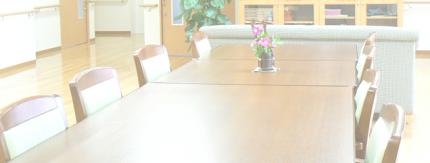 介護付有料老人ホーム ライフェール(兵庫県伊丹市)イメージ