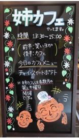 グループホーム姉小路(京都府京都市中京区)イメージ