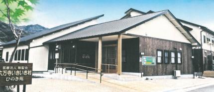 住宅型有料老人ホーム ひのき苑(大阪府東大阪市)イメージ
