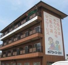 サービス付き高齢者向け住宅 二色の浜あんしん住宅(大阪府貝塚市)イメージ