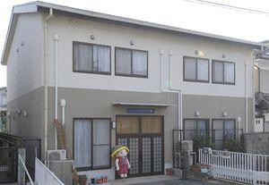 グループホーム つつじの家(京都府亀岡市)イメージ