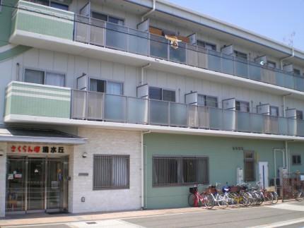 住宅型有料老人ホーム さくらんぼ清水丘(大阪府大阪市住吉区)イメージ