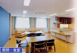 グループホーム 花水木(大阪府大東市)イメージ