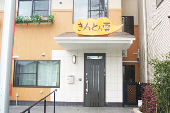 きんとん雲(東京都葛飾区)イメージ