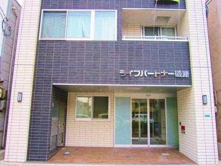 住宅型有料老人ホーム ライフパートナー磯路(大阪府大阪市港区)イメージ