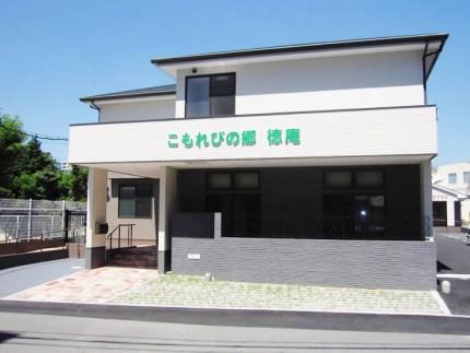 住宅型有料老人ホーム こもれびの郷徳庵(大阪府東大阪市)イメージ
