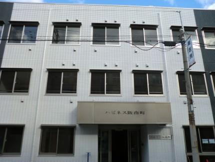 住宅型有料老人ホーム ハピネス阪南町(大阪府大阪市阿倍野区)イメージ