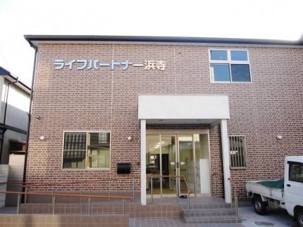 住宅型有料老人ホーム ライフパートナー浜寺(大阪府堺市西区)イメージ
