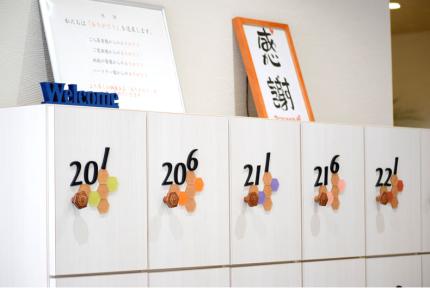 住宅型有料老人ホーム はっぴーらいふ枚方(大阪府枚方市)イメージ