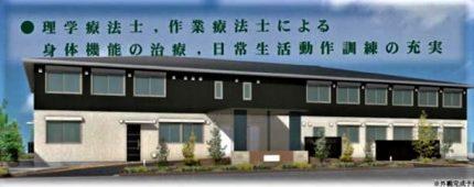 サービス付き高齢者向け住宅 グラース春日部(埼玉県春日部市)イメージ