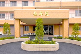 住宅型有料老人ホーム 長寿苑(埼玉県所沢市)イメージ