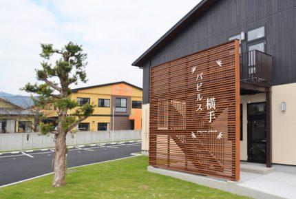サービス付き高齢者向け住宅 パピルス横手(熊本県熊本市西区)イメージ