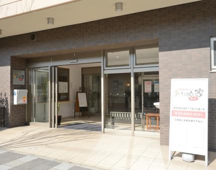介護付有料老人ホーム プレザンメゾン塚口(兵庫県尼崎市)イメージ