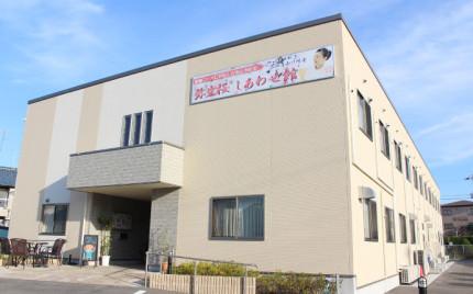 サービス付き高齢者向け住宅 弥生桜 しあわせ館(大阪府和泉市)イメージ