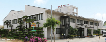 姫路・勝原ホーム認知症対応型共同生活介護(兵庫県姫路市)イメージ