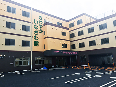 介護付有料老人ホーム さわやかいなざわ館(愛知県稲沢市)イメージ