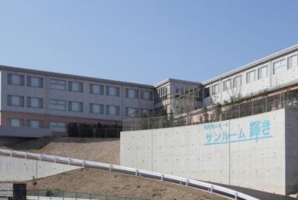 住宅型有料老人ホーム サンルーム輝き(福岡県福岡市西区)イメージ