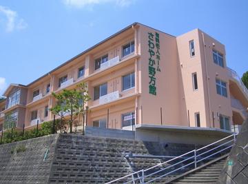 住宅型有料老人ホームさわやか野方館(福岡県福岡市西区)イメージ