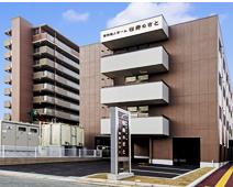 サービス付き高齢者向け住宅 有料老人ホーム桜寿のさと(福岡県福岡市博多区)イメージ