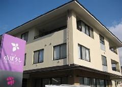 介護付有料老人ホーム棲の家 山ぼうし(福岡県福岡市博多区)イメージ