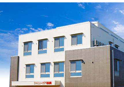 サービス付き高齢者住宅ファミリーケア智温苑(愛媛県松山市)イメージ