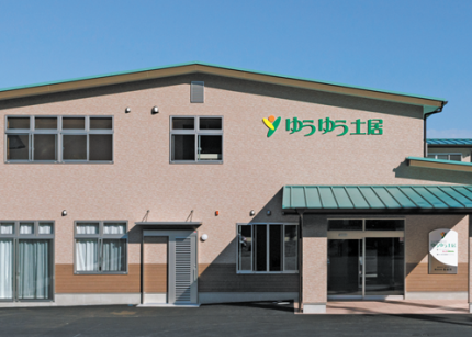 サービス付高齢者向け住宅 ゆうゆう土居(愛媛県四国中央市)イメージ