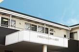 サービス付高齢者向け住宅 泉川(愛媛県新居浜市)イメージ