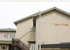 グループホームいまづ(愛媛県松山市)イメージ