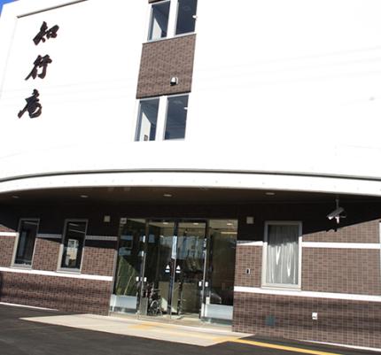 サービス付き高齢者向け住宅 知行庵(福岡県福岡市博多区)イメージ