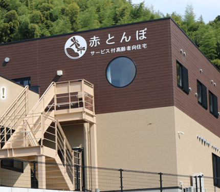 サービス付き高齢者向け住宅 赤とんぼ(福岡県八女市)イメージ