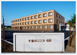 サービス付高齢者向け住宅 千里のこころ 屯田(北海道札幌市北区)イメージ