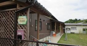 グループホーム ぴあ出石(兵庫県豊岡市)イメージ
