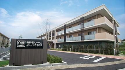住宅型有料老人ホーム イリーゼさぎぬま(神奈川県川崎市宮前区)イメージ