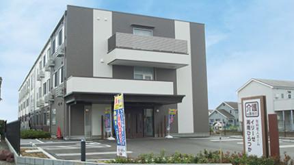 住宅型有料老人ホーム イリーゼ湘南ひらつか(神奈川県平塚市)イメージ